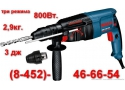 ПЕРФОРАТОР GBH 2-26 RE Professional BOSCH.SDS +